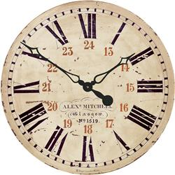 Railway Station Clock - 49cm
